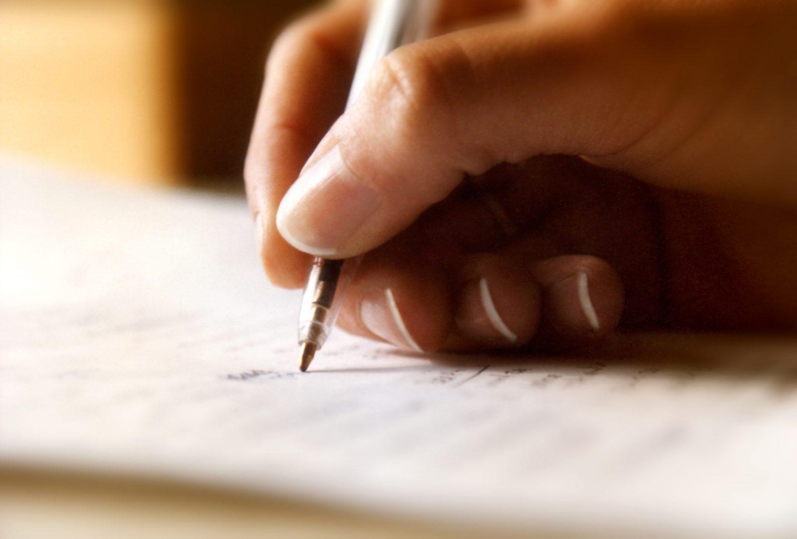 Dominant Management Philosophy of Whirlpool Corporation Essay